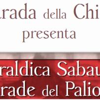 Siena@Torino.2019. Progressus organizza un gemellaggio culturale con il Centro Studi Piemontesi